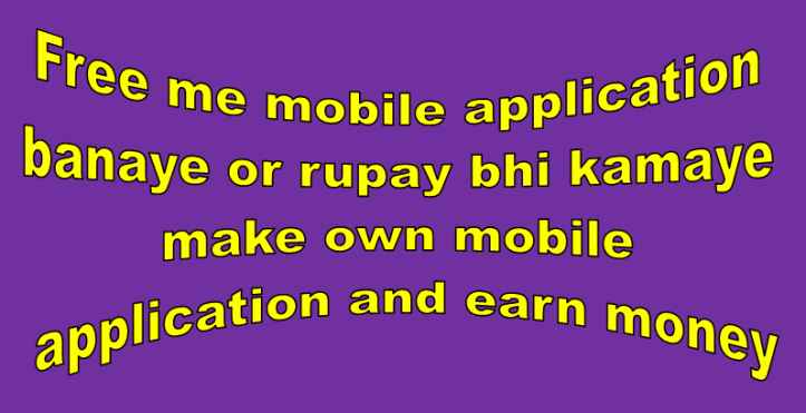 how to create mobile application.PNG